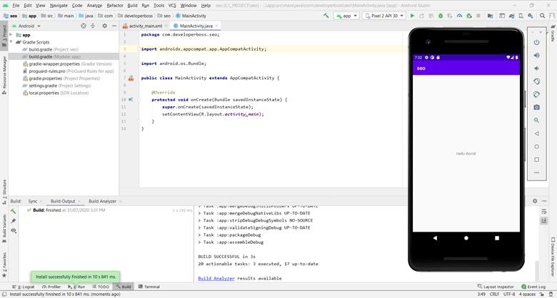 모바일 앱 만들기 #1, 안드로이드 스튜디오 프로그램 설치 5