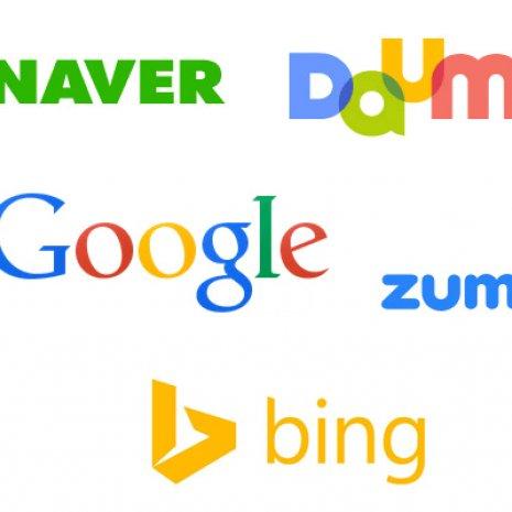 온라인 마케팅의 시작, 사이트 검색엔진 등록.