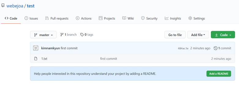 GitHub 파일 Push 완료